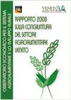 Congiuntura agroalimentale 2008
