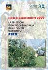 Schede Pero 2009 – aggiornamento Manuale