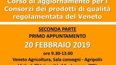 Corso di aggiornamento per i Consorzi dei prodotti di qualità regolamentata del Veneto – Seconda parte – Primo appuntamento