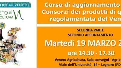 Corso di aggiornamento per i Consorzi dei prodotti di qualità regolamentata del Veneto – 2ª parte – secondo incontro