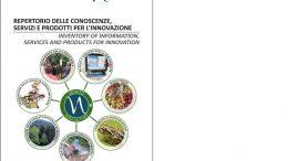 Repertorio  delle conoscenze, servizi e prodotti per l'innovazione – Terza edizione, 2019