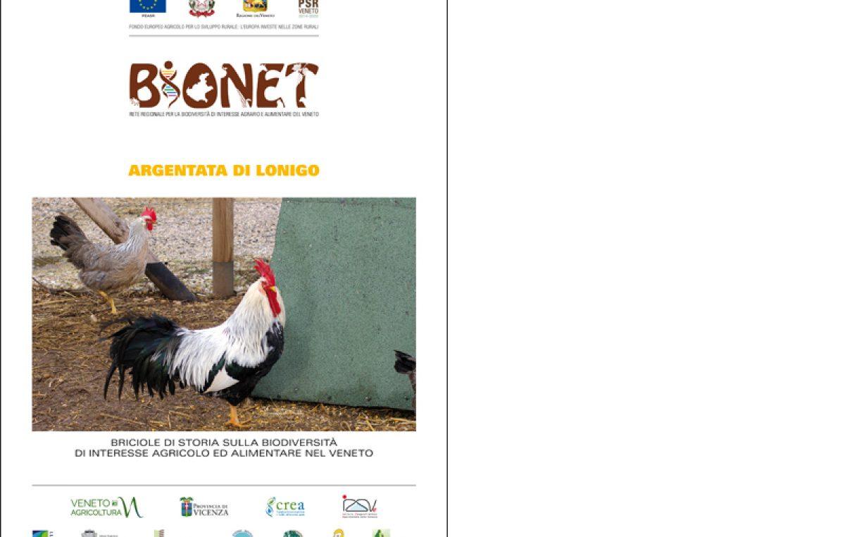 Argentata di Lonigo